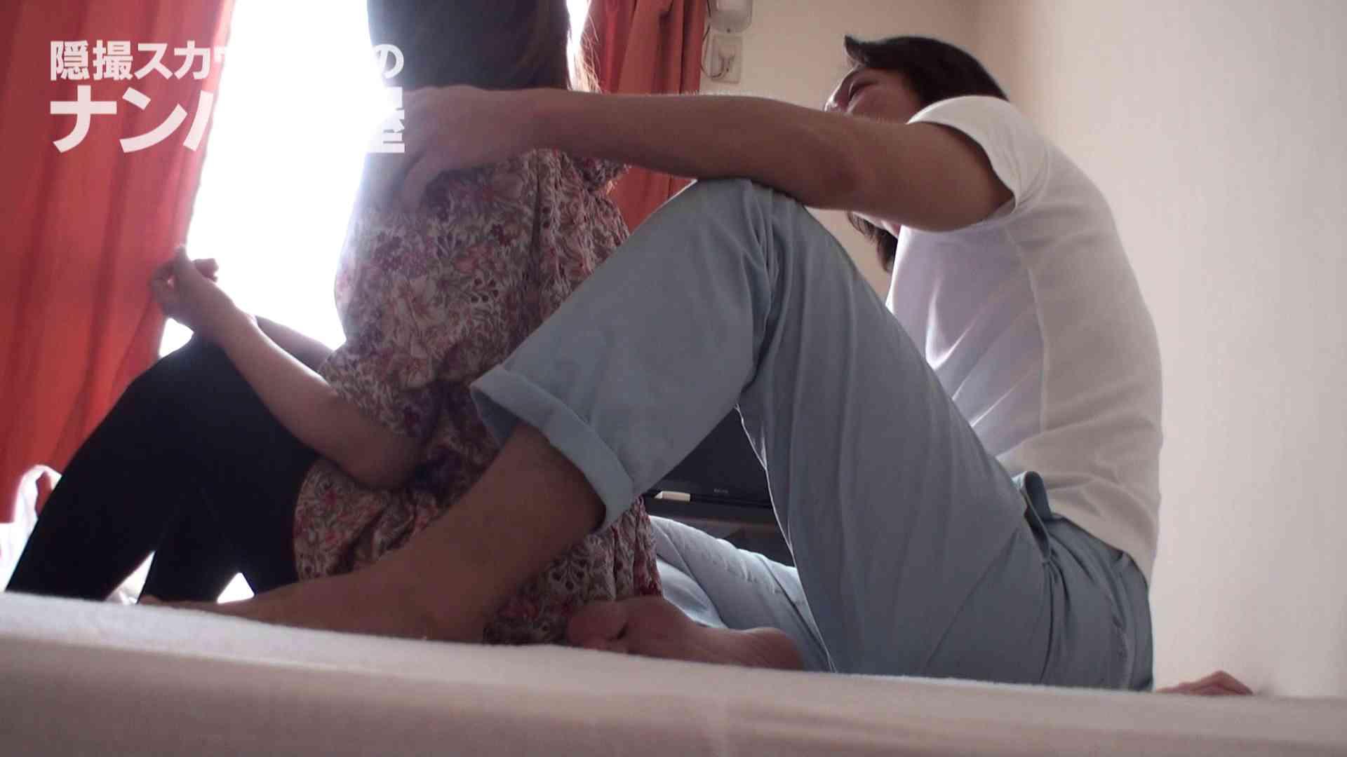 隠撮スカウトマンのナンパ部屋~風俗デビュー前のつまみ食い~ sii 隠撮   ナンパ  98pic 22