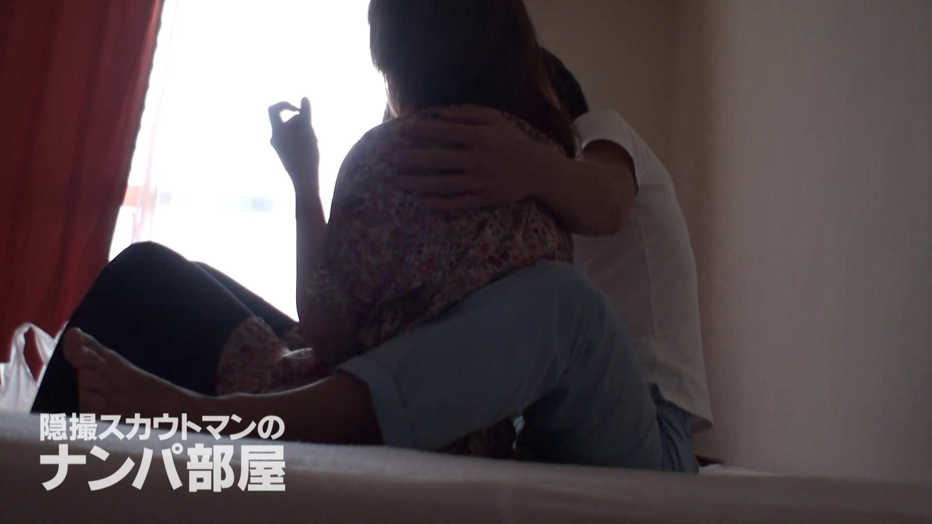 隠撮スカウトマンのナンパ部屋~風俗デビュー前のつまみ食い~ sii 隠撮  98pic 33