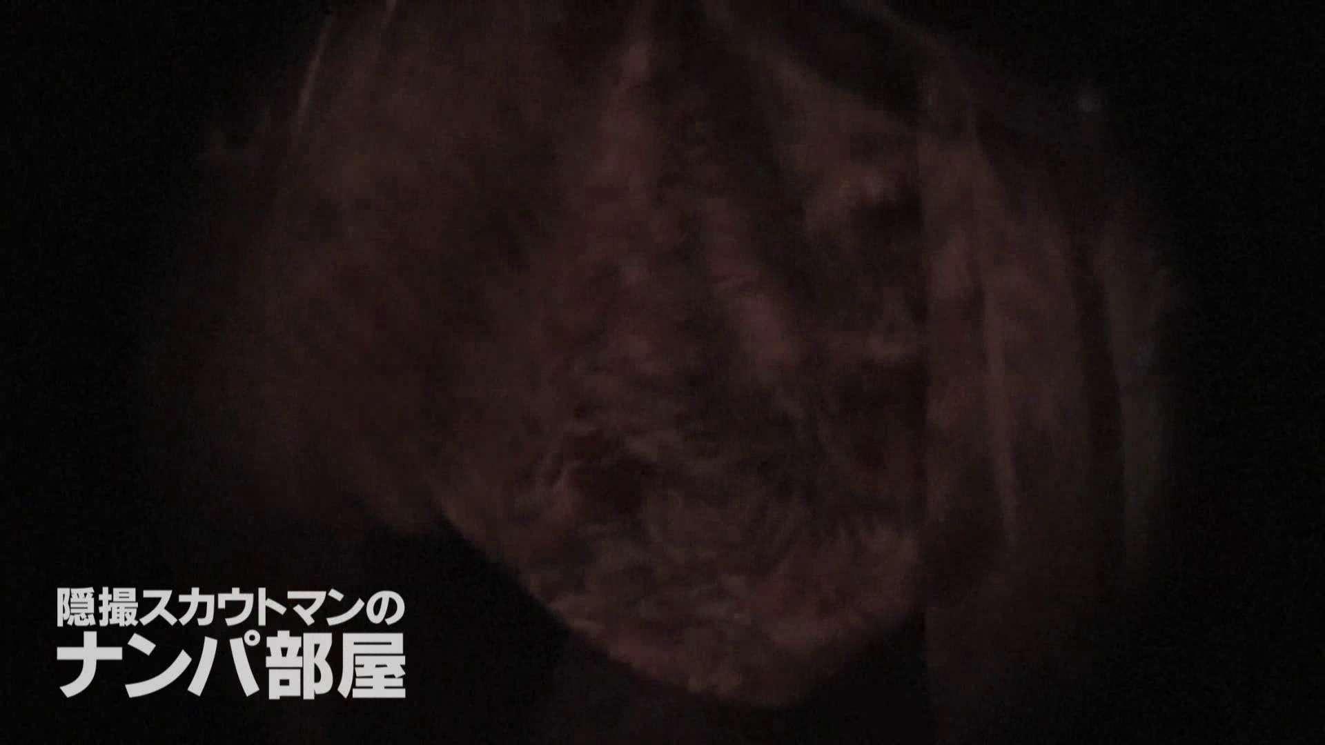 隠撮スカウトマンのナンパ部屋~風俗デビュー前のつまみ食い~ sii 隠撮   ナンパ  98pic 40