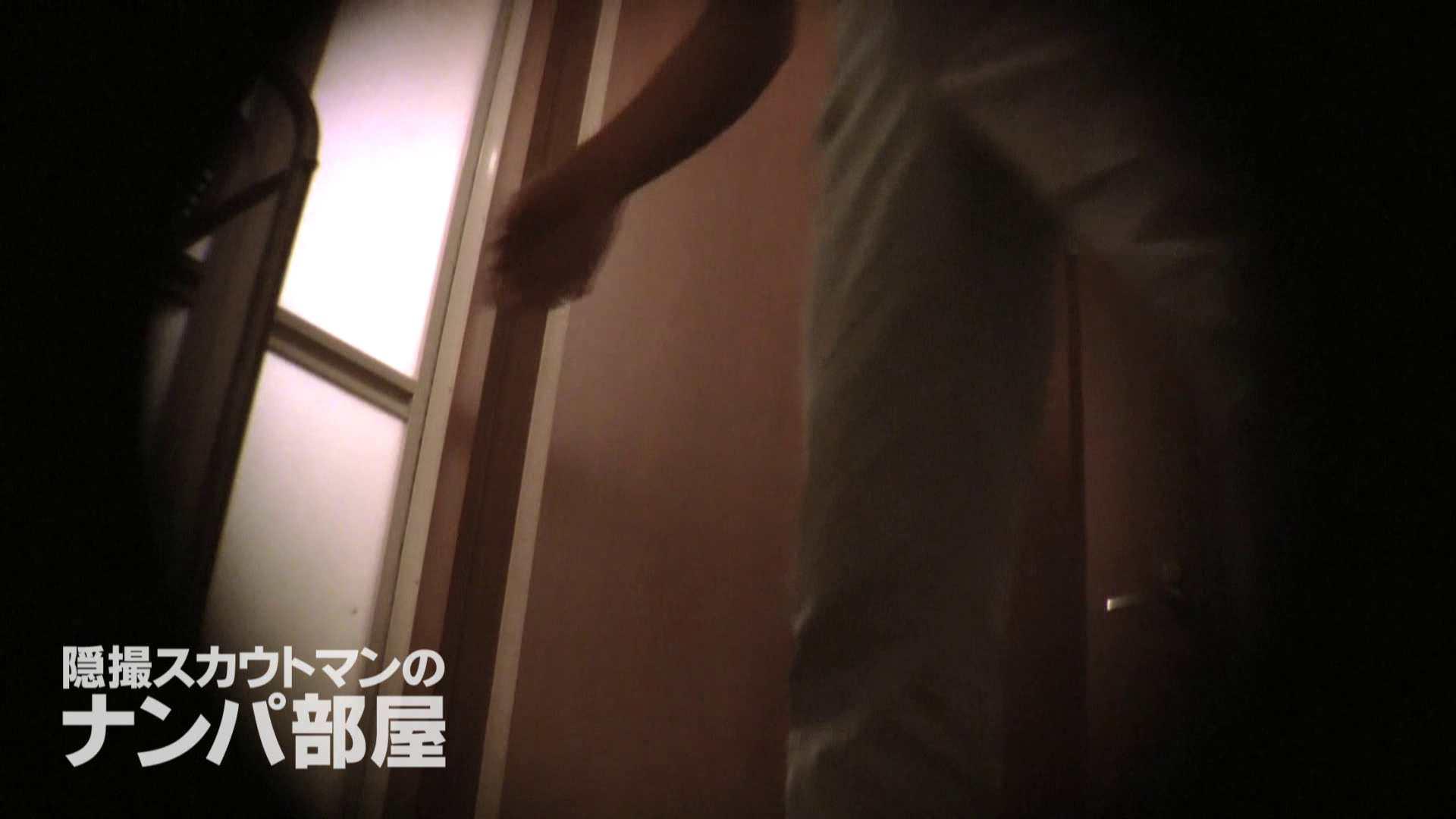 隠撮スカウトマンのナンパ部屋~風俗デビュー前のつまみ食い~ sii 隠撮   ナンパ  98pic 43