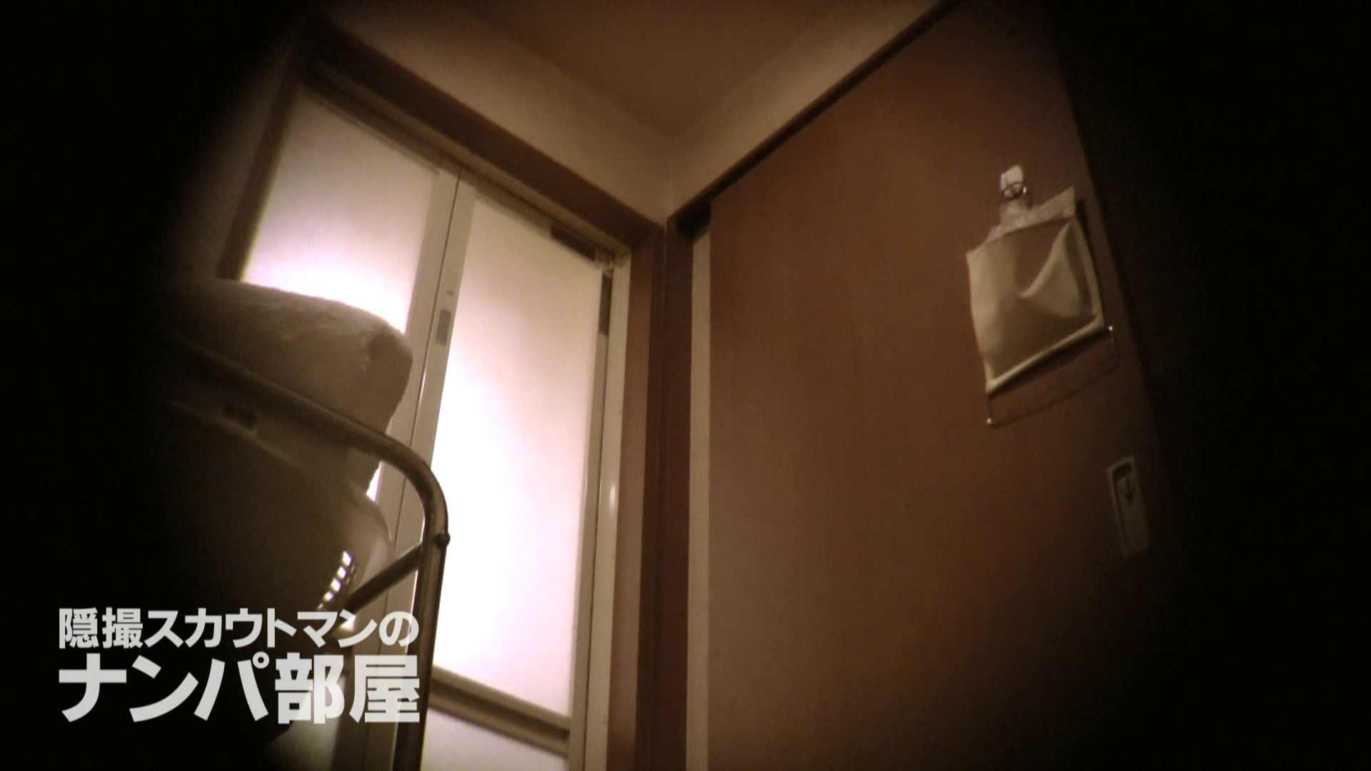 隠撮スカウトマンのナンパ部屋~風俗デビュー前のつまみ食い~ sii 隠撮  98pic 45