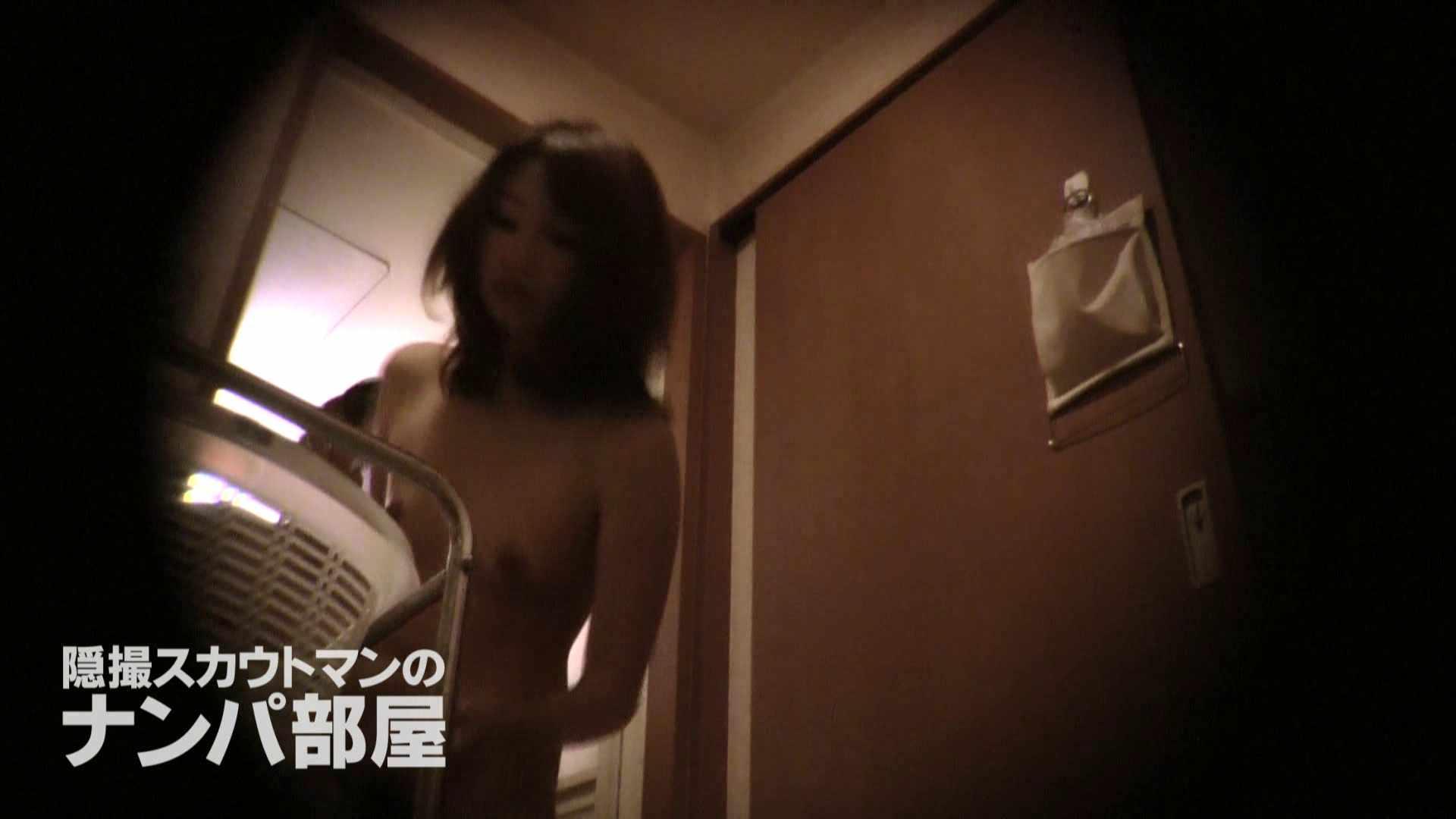 隠撮スカウトマンのナンパ部屋~風俗デビュー前のつまみ食い~ sii 隠撮   ナンパ  98pic 46