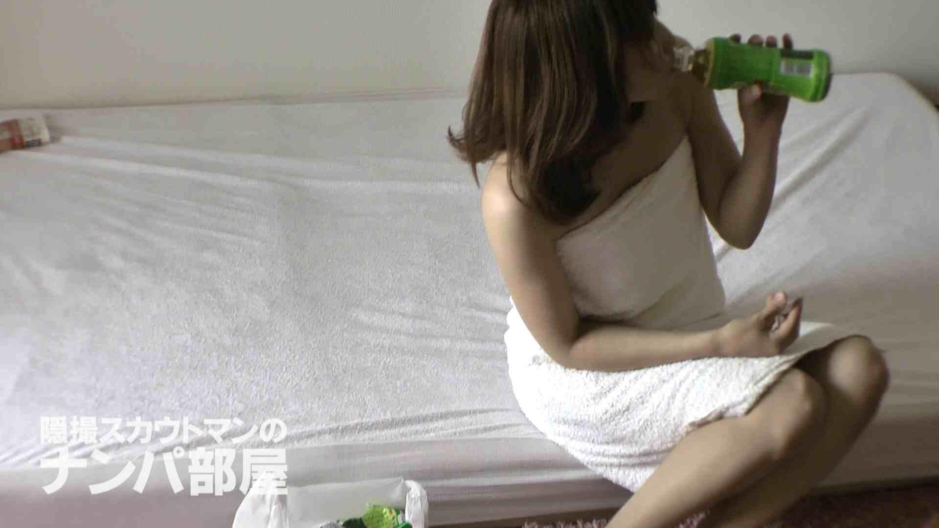 隠撮スカウトマンのナンパ部屋~風俗デビュー前のつまみ食い~ sii 隠撮  98pic 54