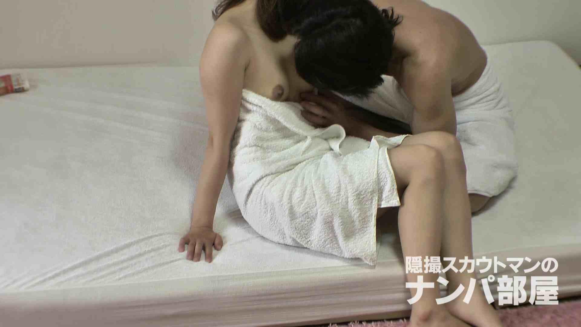 隠撮スカウトマンのナンパ部屋~風俗デビュー前のつまみ食い~ sii 隠撮  98pic 66