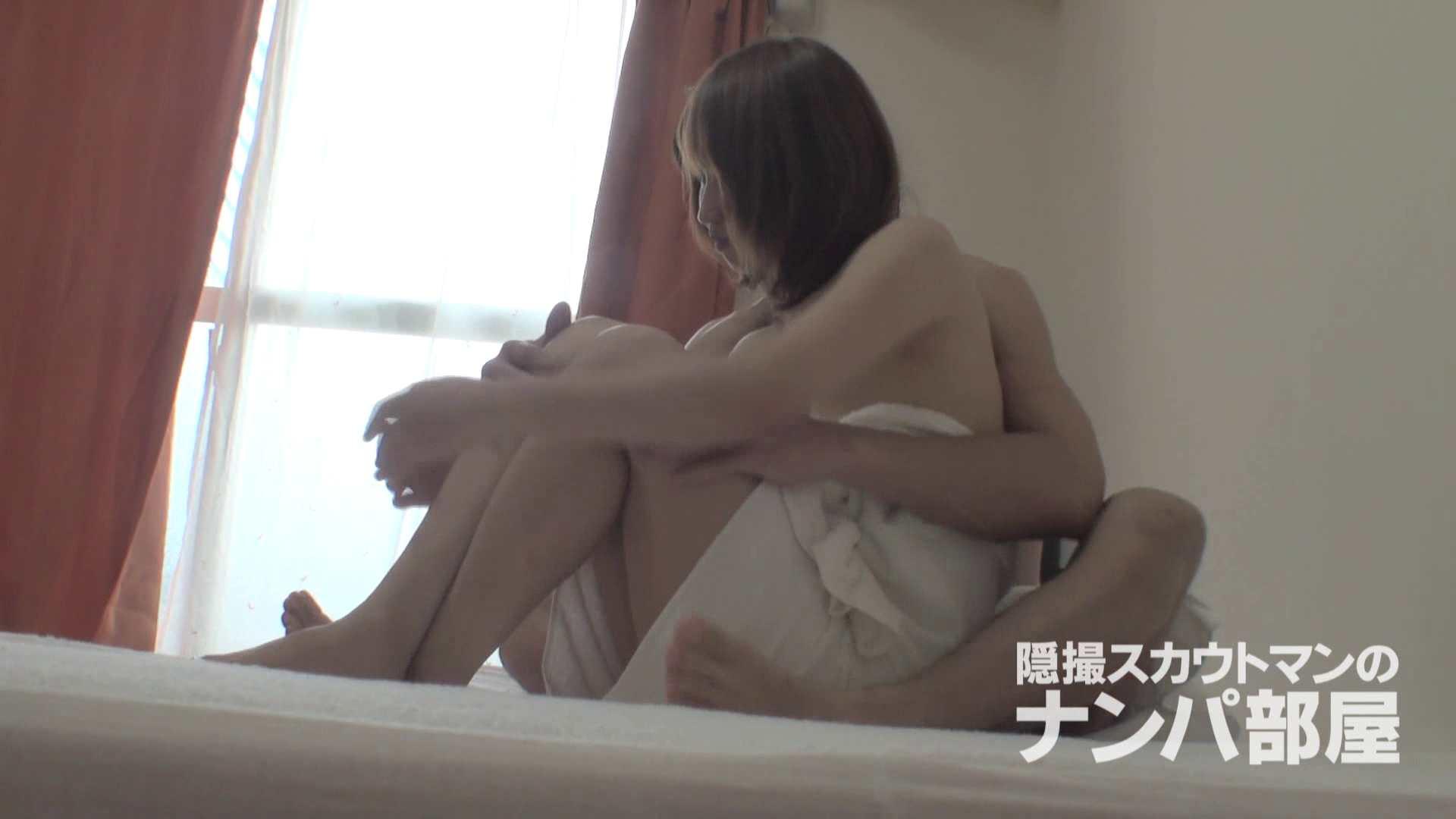 隠撮スカウトマンのナンパ部屋~風俗デビュー前のつまみ食い~ sii 隠撮  98pic 72
