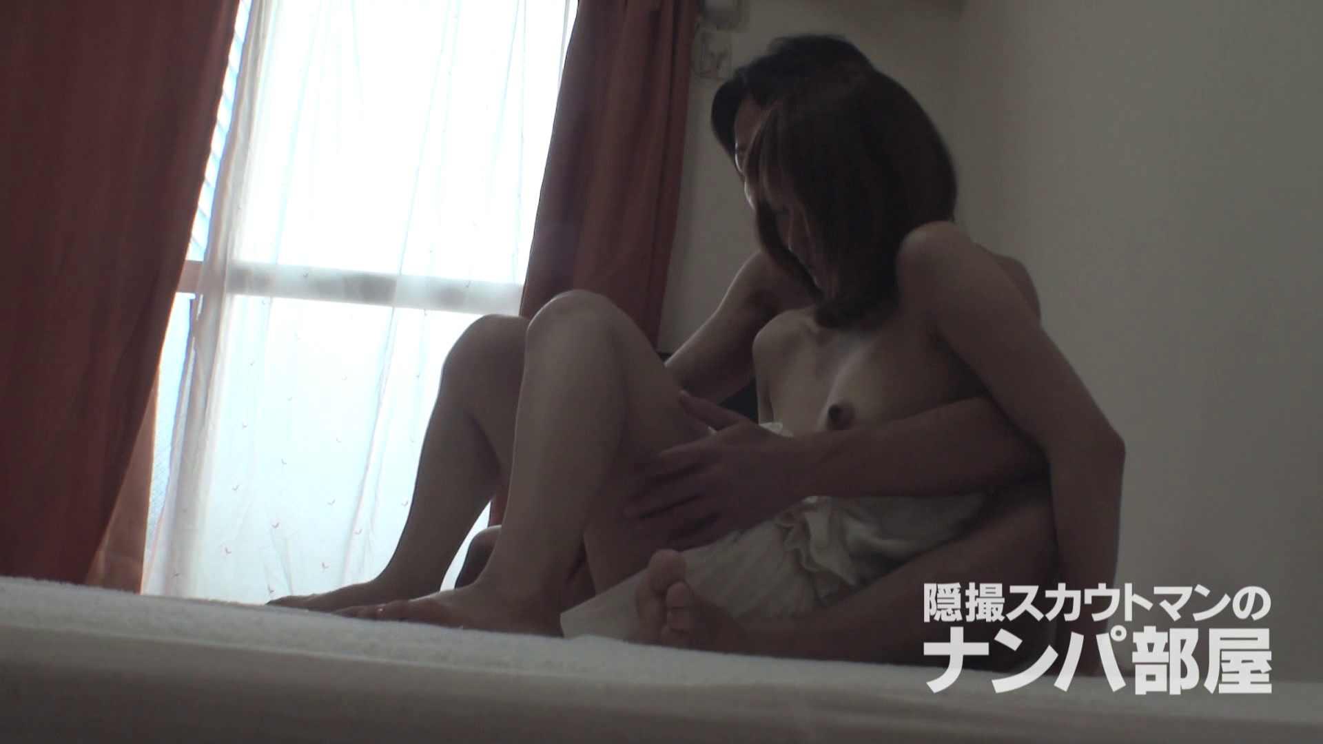 隠撮スカウトマンのナンパ部屋~風俗デビュー前のつまみ食い~ sii 隠撮   ナンパ  98pic 73