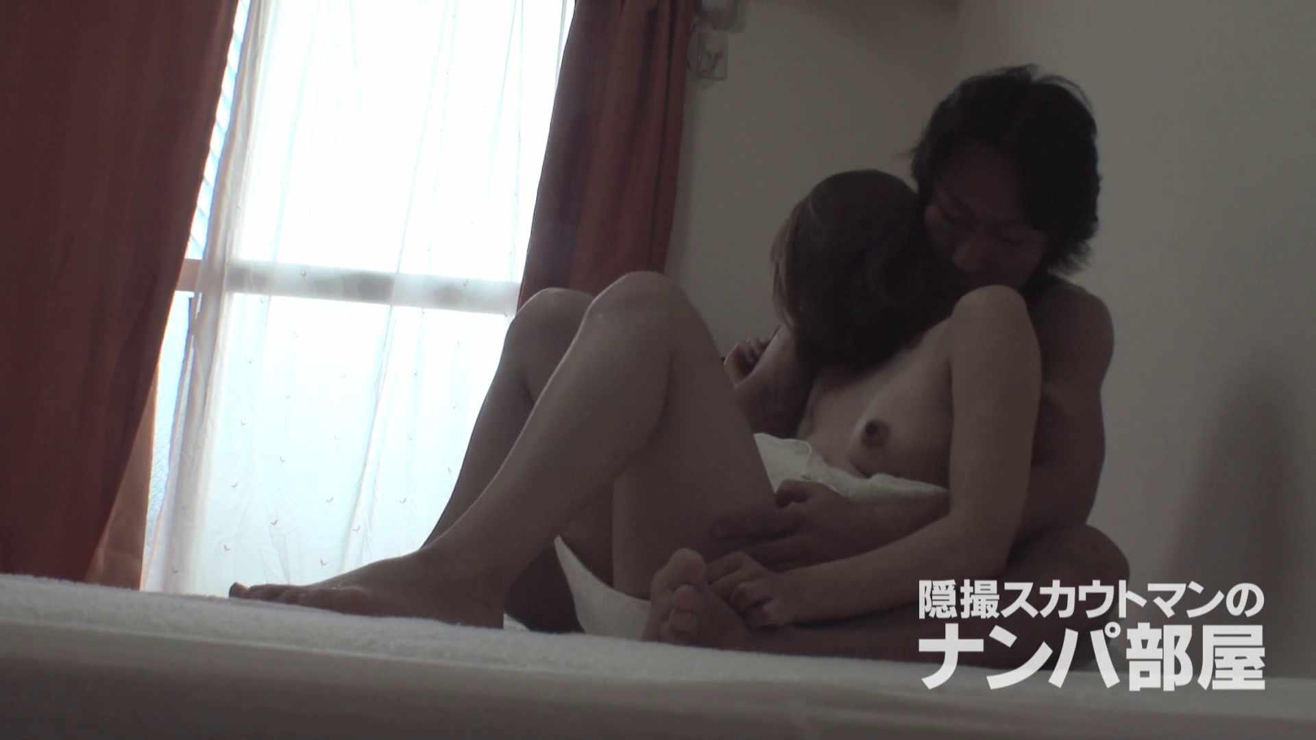 隠撮スカウトマンのナンパ部屋~風俗デビュー前のつまみ食い~ sii 隠撮   ナンパ  98pic 76