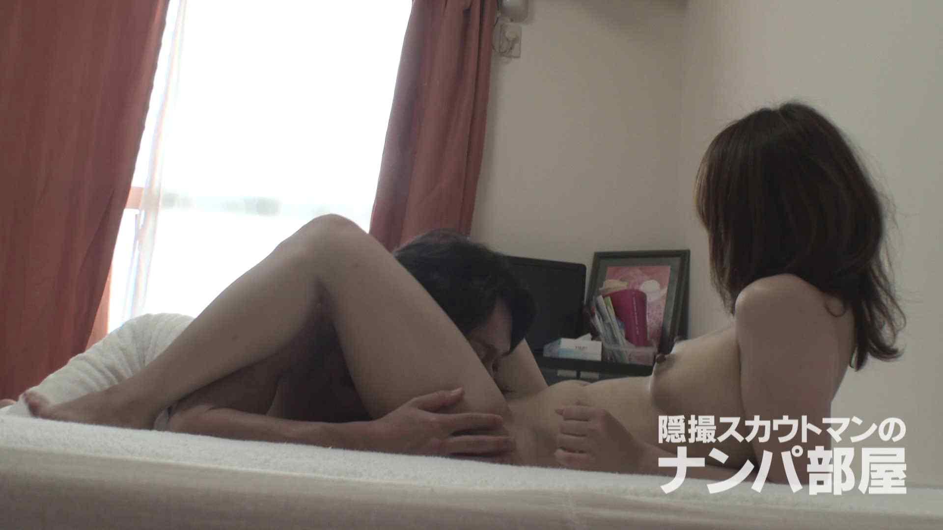 隠撮スカウトマンのナンパ部屋~風俗デビュー前のつまみ食い~ sii 隠撮  98pic 84