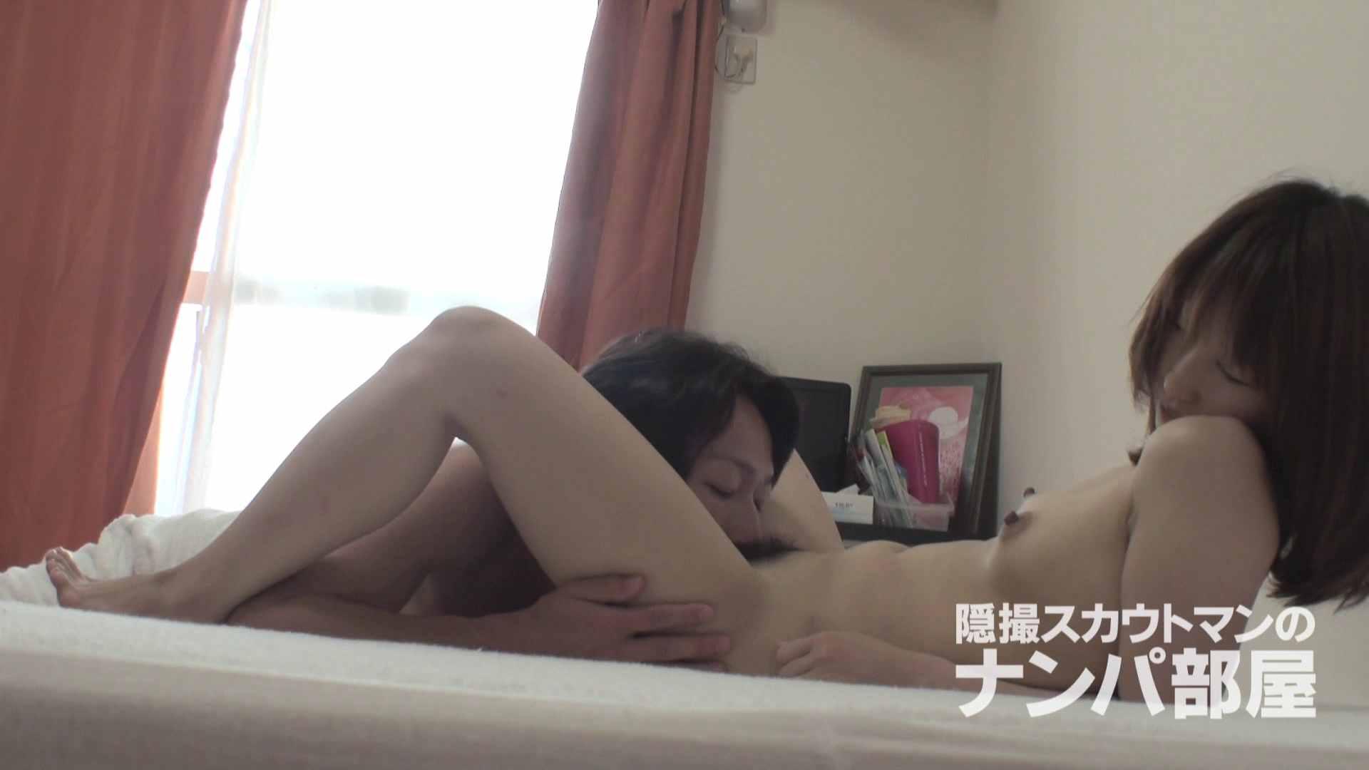 隠撮スカウトマンのナンパ部屋~風俗デビュー前のつまみ食い~ sii 隠撮   ナンパ  98pic 85