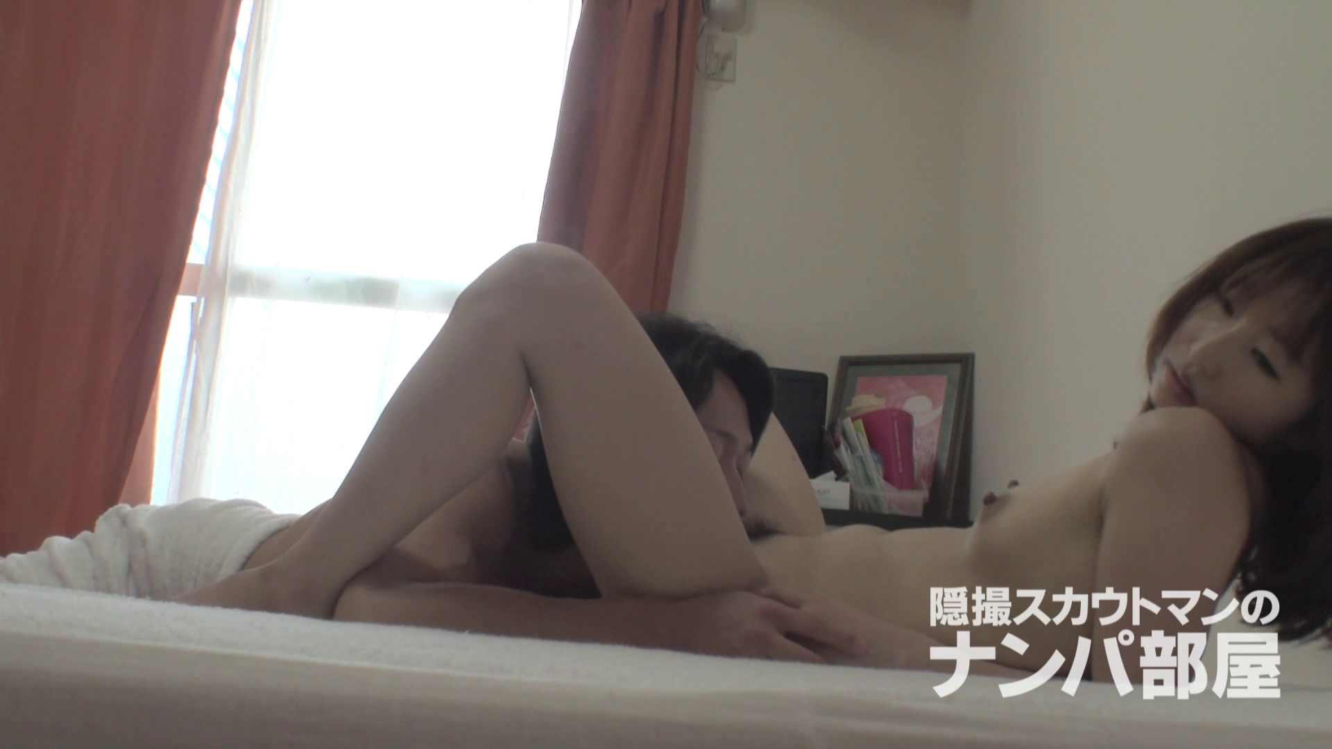 隠撮スカウトマンのナンパ部屋~風俗デビュー前のつまみ食い~ sii 隠撮  98pic 87