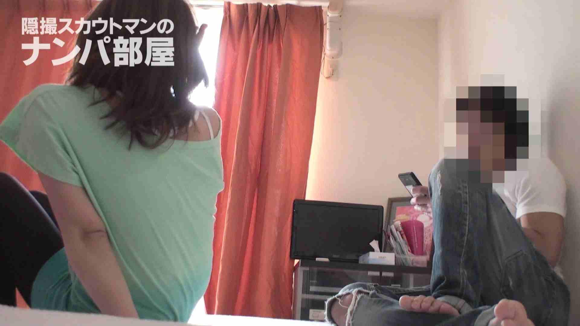 隠撮スカウトマンのナンパ部屋~風俗デビュー前のつまみ食い~ siivol.4 隠撮  74pic 5