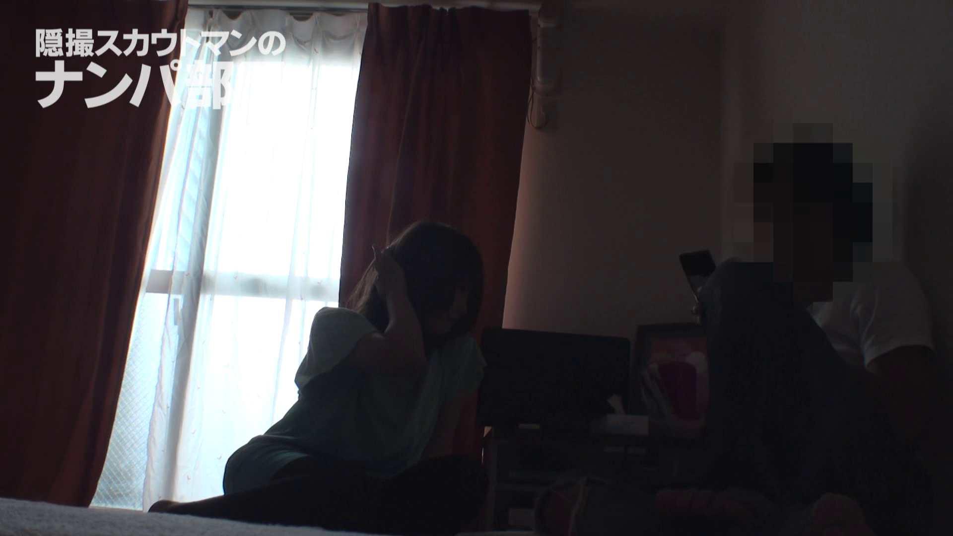 隠撮スカウトマンのナンパ部屋~風俗デビュー前のつまみ食い~ siivol.4 ナンパ ヌード画像 74pic 9