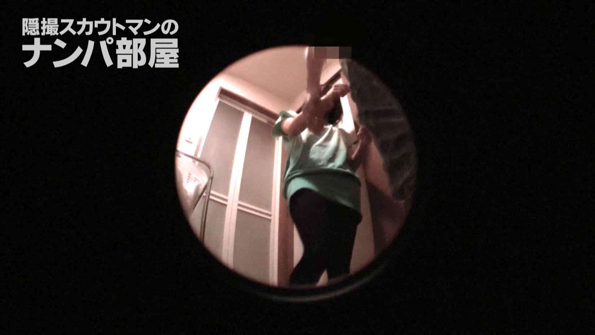 隠撮スカウトマンのナンパ部屋~風俗デビュー前のつまみ食い~ siivol.4 隠撮  74pic 15