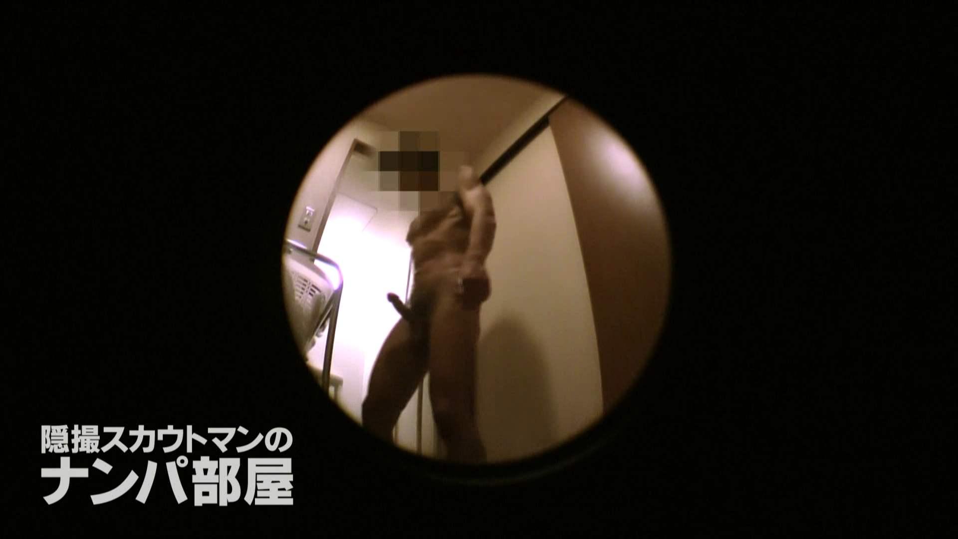 隠撮スカウトマンのナンパ部屋~風俗デビュー前のつまみ食い~ siivol.4 色っぽいOL達 オメコ動画キャプチャ 74pic 27