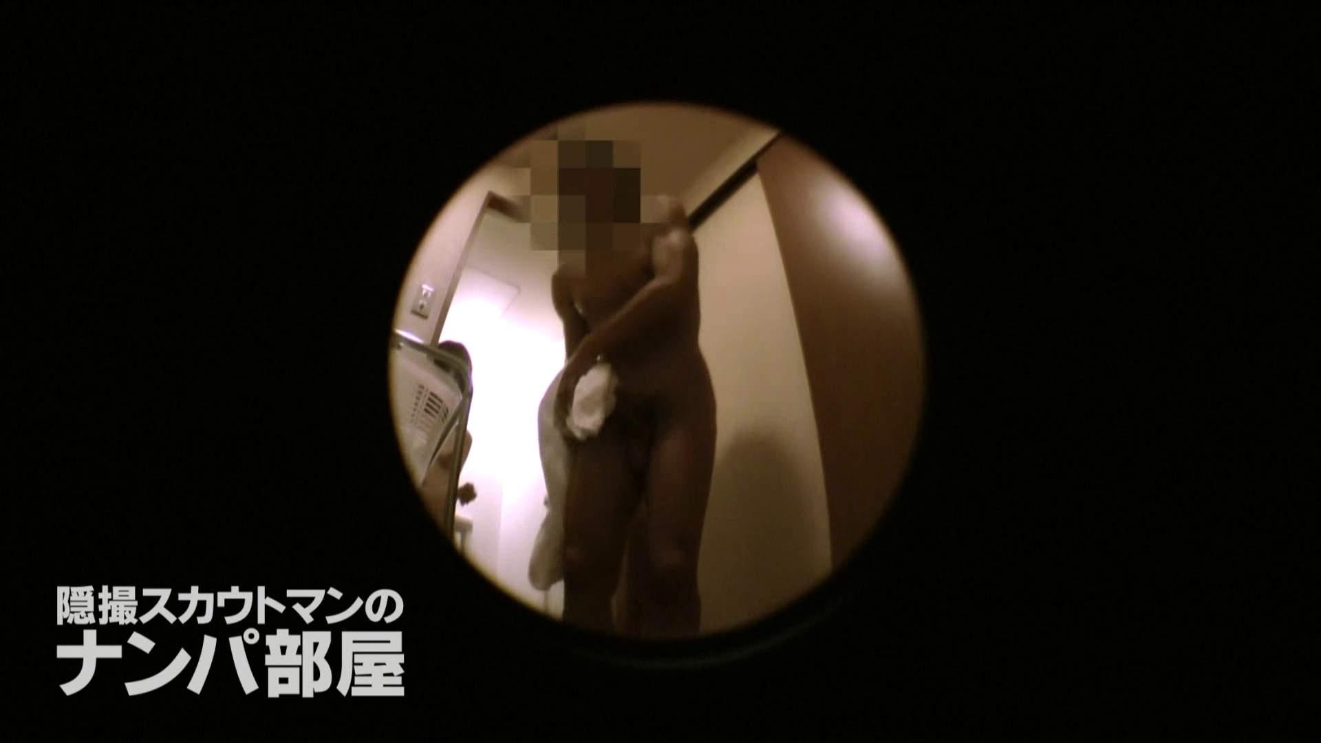 隠撮スカウトマンのナンパ部屋~風俗デビュー前のつまみ食い~ siivol.4 中出し エロ無料画像 74pic 28