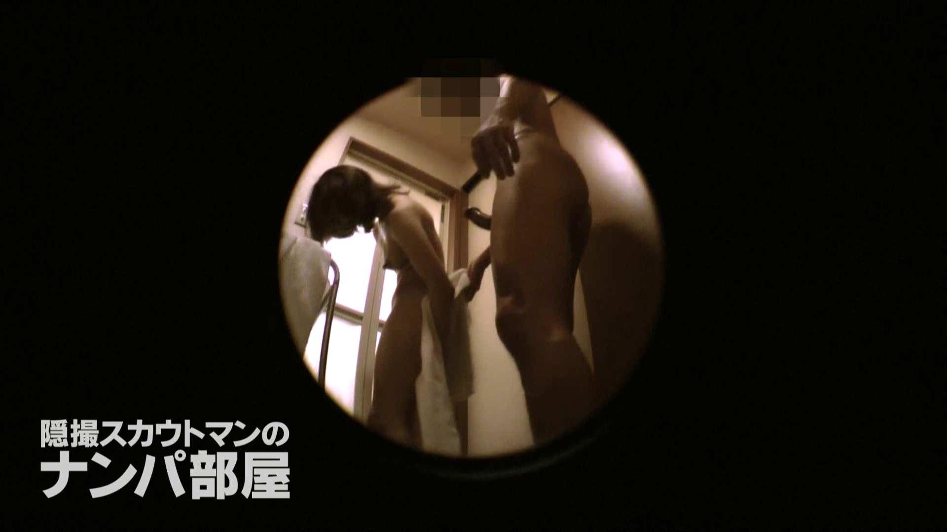隠撮スカウトマンのナンパ部屋~風俗デビュー前のつまみ食い~ siivol.4 隠撮  74pic 30