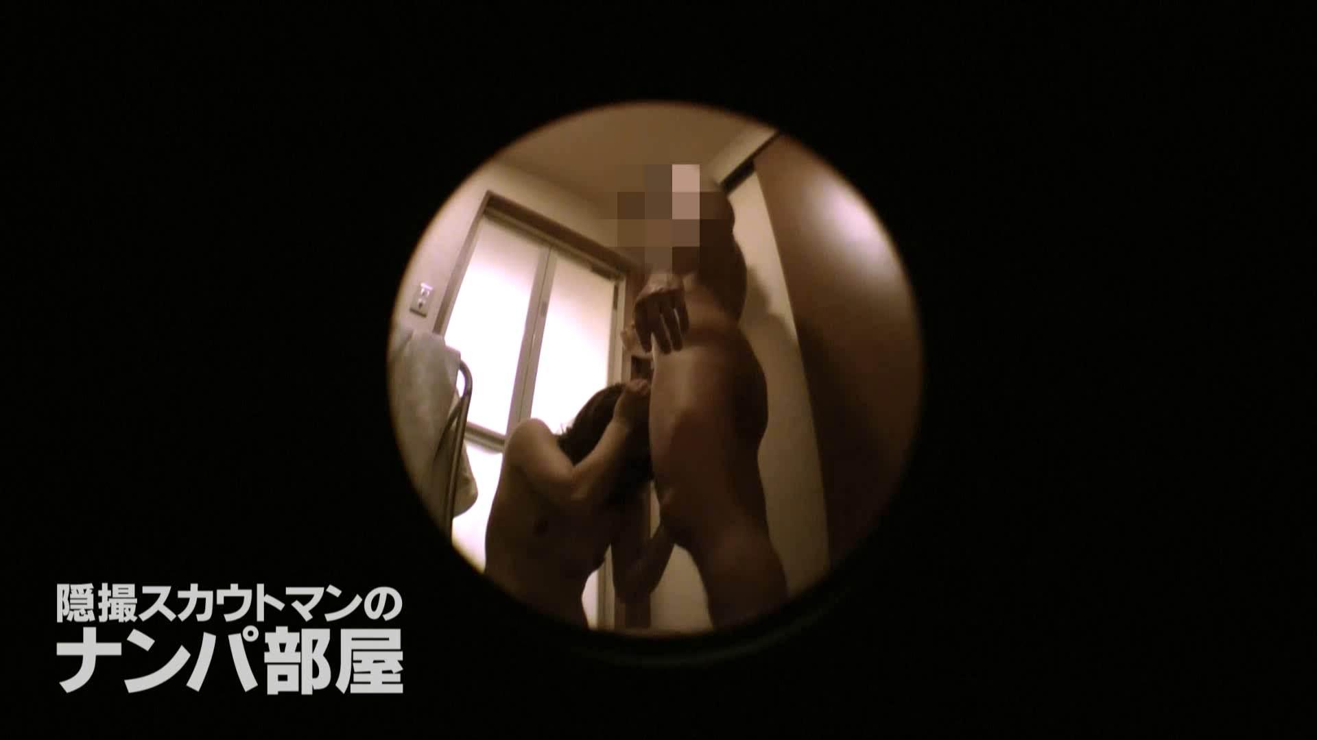 隠撮スカウトマンのナンパ部屋~風俗デビュー前のつまみ食い~ siivol.4 色っぽいOL達 オメコ動画キャプチャ 74pic 32