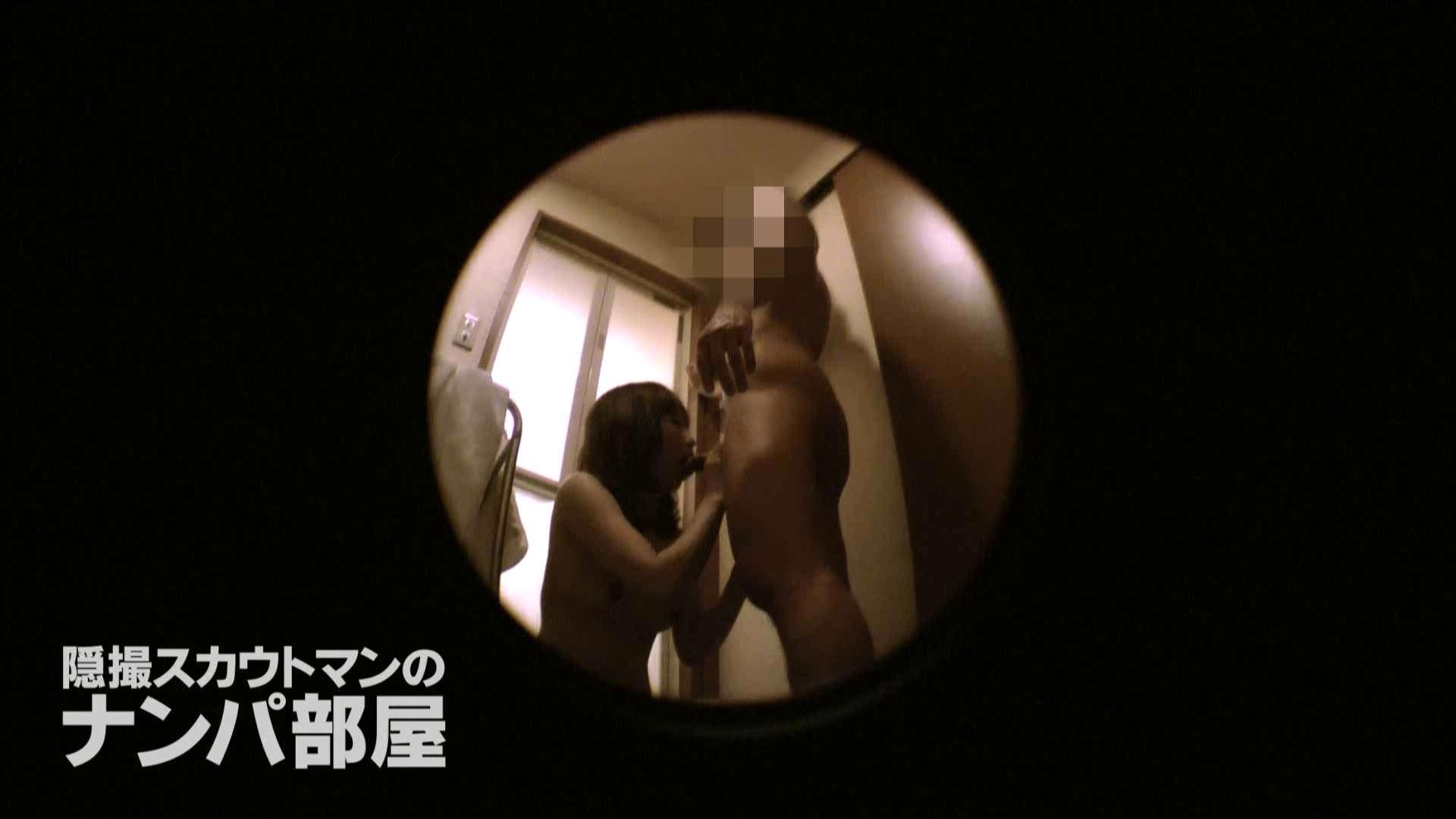 隠撮スカウトマンのナンパ部屋~風俗デビュー前のつまみ食い~ siivol.4 中出し エロ無料画像 74pic 33