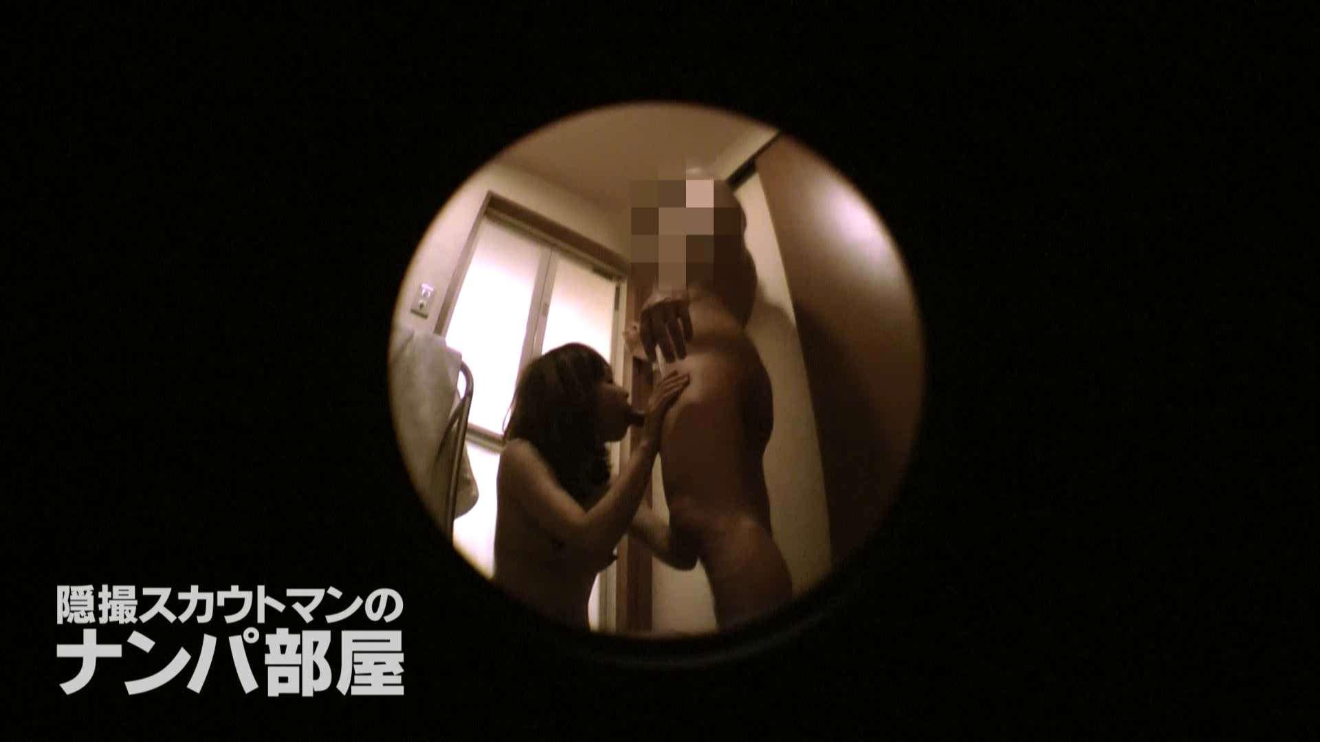 隠撮スカウトマンのナンパ部屋~風俗デビュー前のつまみ食い~ siivol.4 ナンパ ヌード画像 74pic 34