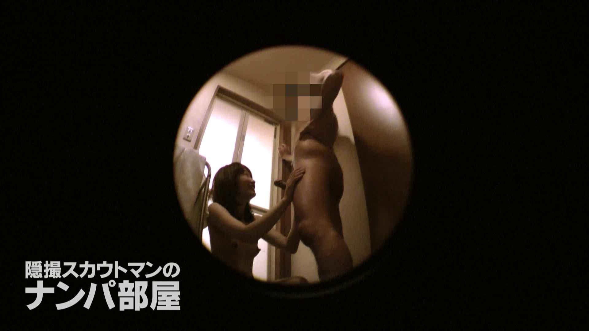 隠撮スカウトマンのナンパ部屋~風俗デビュー前のつまみ食い~ siivol.4 隠撮  74pic 35