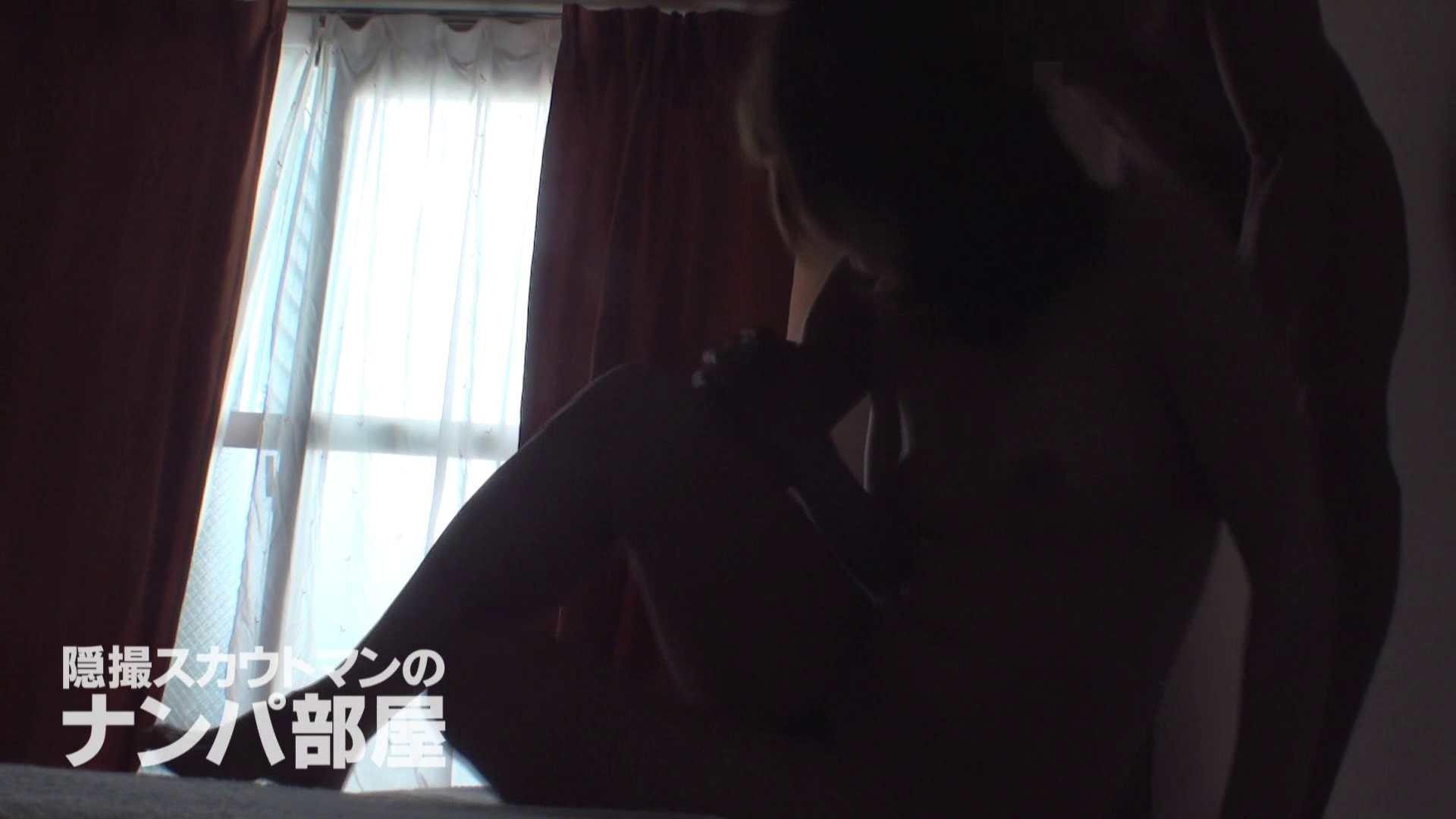 隠撮スカウトマンのナンパ部屋~風俗デビュー前のつまみ食い~ siivol.4 ナンパ ヌード画像 74pic 39