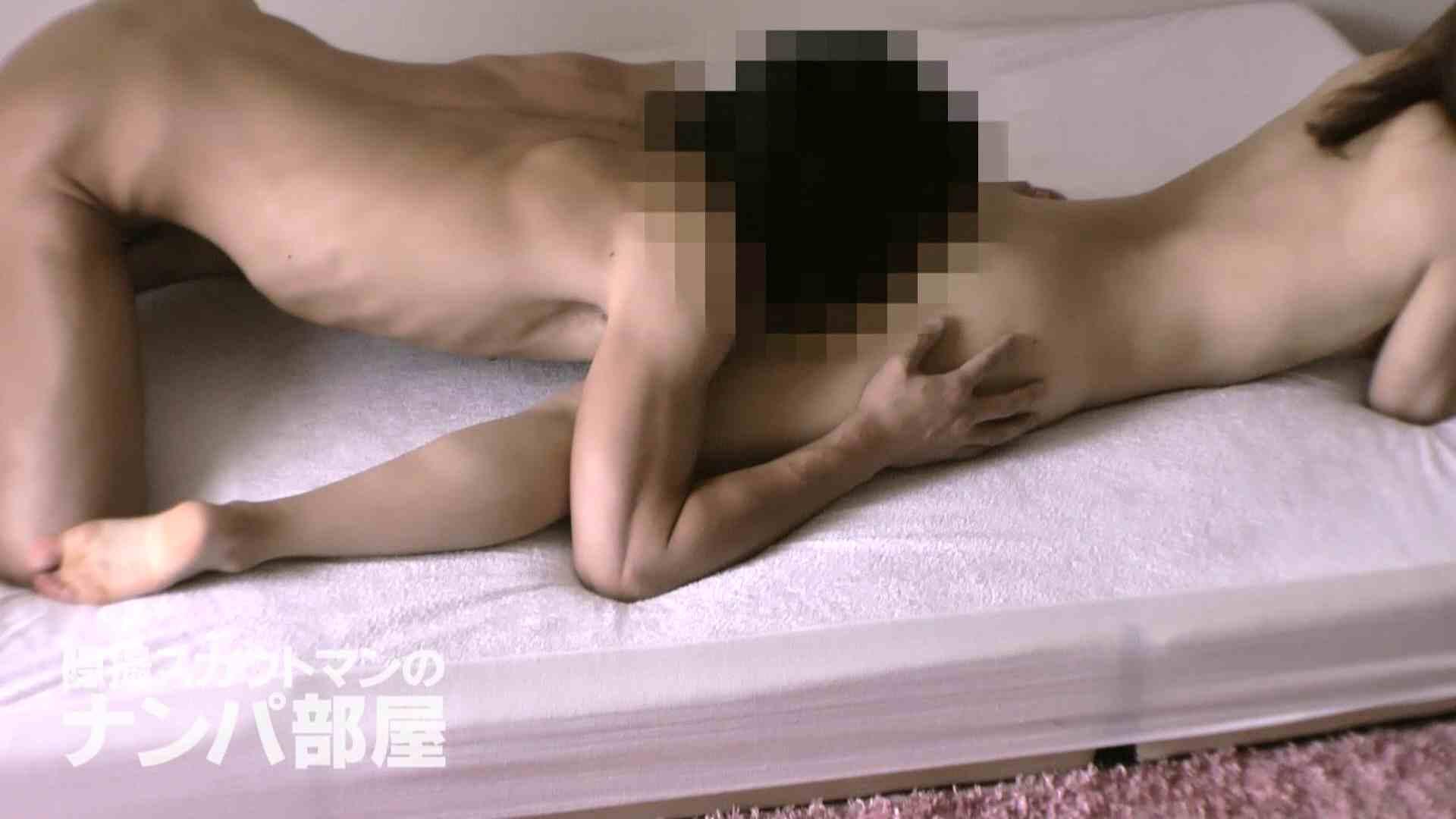 隠撮スカウトマンのナンパ部屋~風俗デビュー前のつまみ食い~ siivol.4 隠撮  74pic 40