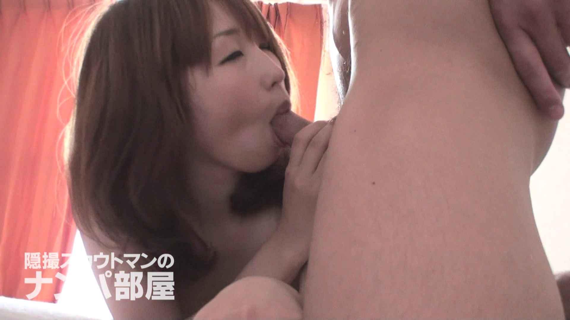 隠撮スカウトマンのナンパ部屋~風俗デビュー前のつまみ食い~ siivol.4 中出し エロ無料画像 74pic 43