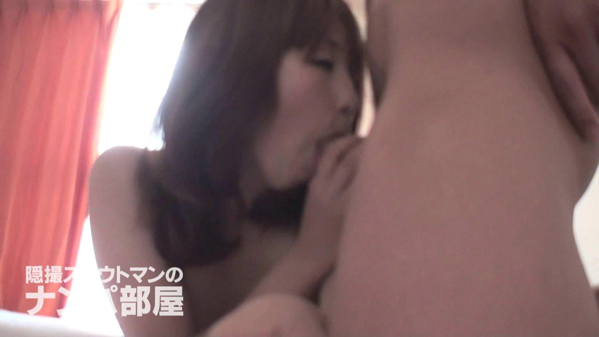 隠撮スカウトマンのナンパ部屋~風俗デビュー前のつまみ食い~ siivol.4 隠撮  74pic 45