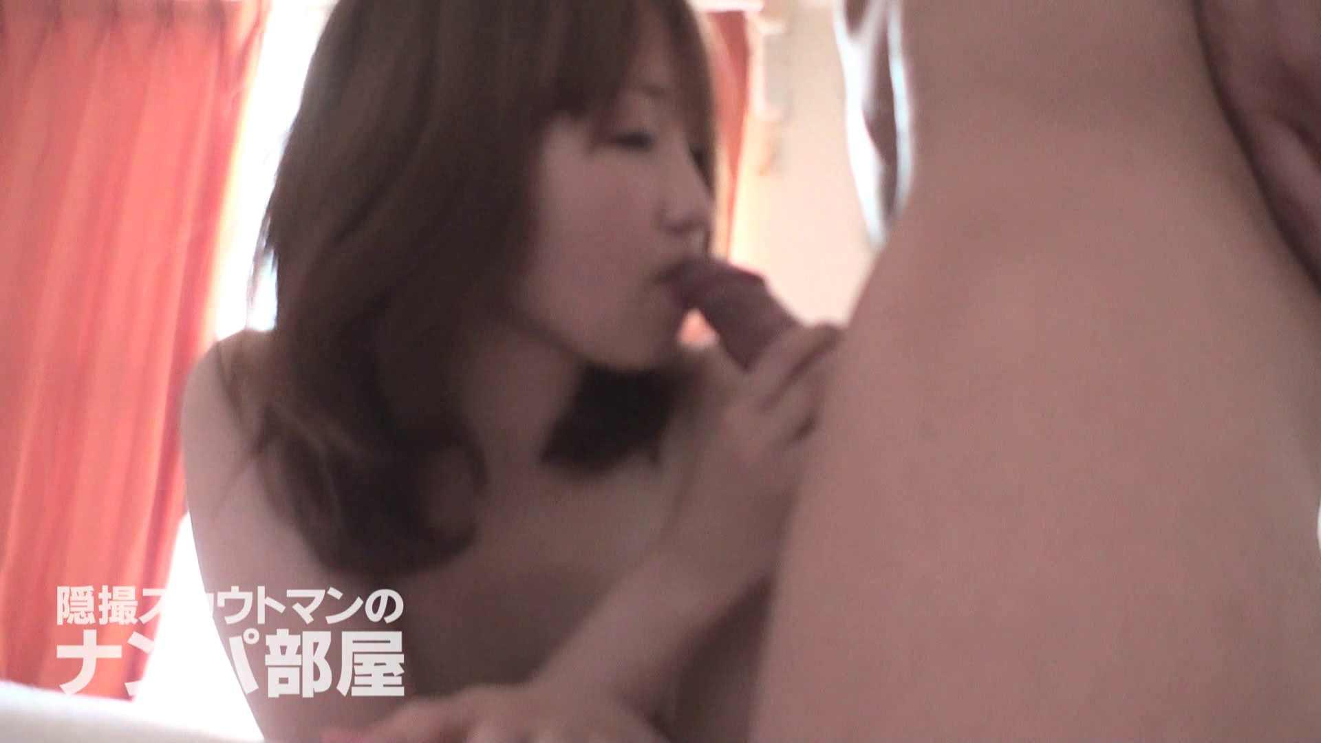 隠撮スカウトマンのナンパ部屋~風俗デビュー前のつまみ食い~ siivol.4 色っぽいOL達 オメコ動画キャプチャ 74pic 47