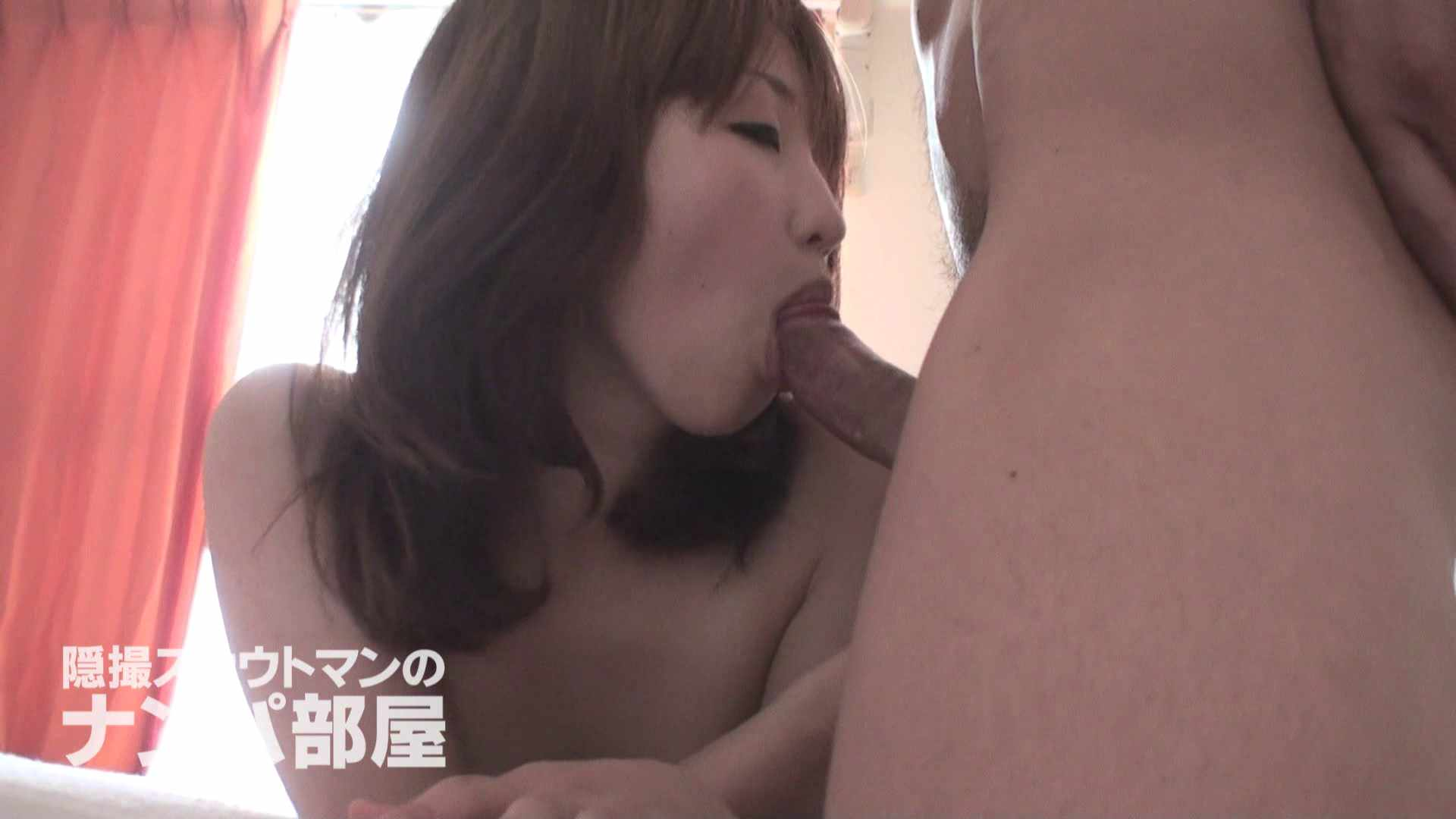 隠撮スカウトマンのナンパ部屋~風俗デビュー前のつまみ食い~ siivol.4 中出し エロ無料画像 74pic 48