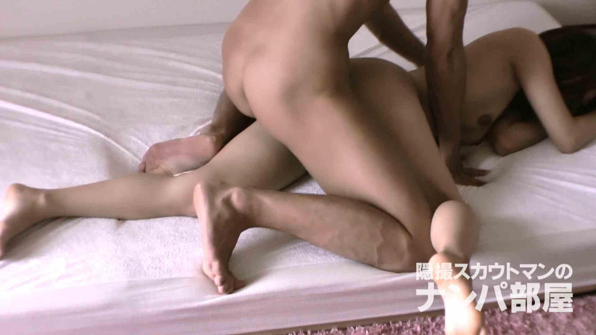 隠撮スカウトマンのナンパ部屋~風俗デビュー前のつまみ食い~ siivol.4 色っぽいOL達 オメコ動画キャプチャ 74pic 52