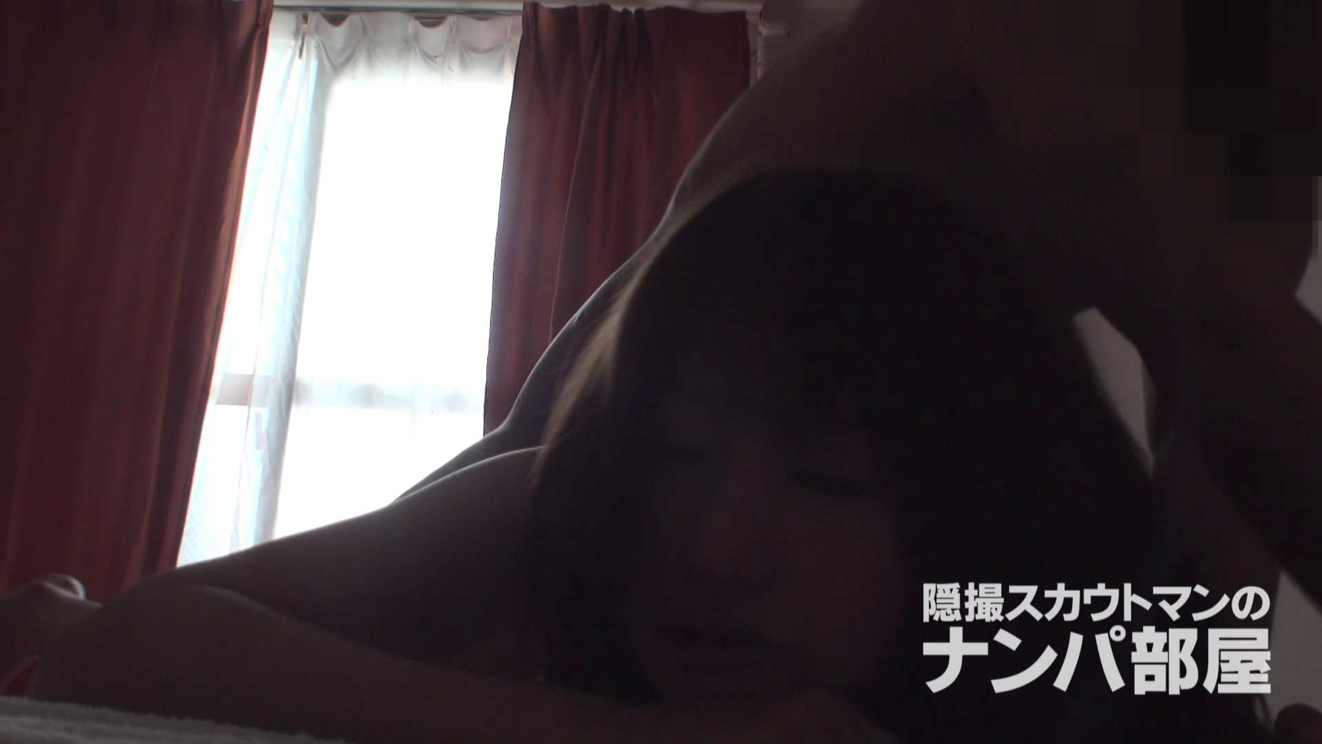 隠撮スカウトマンのナンパ部屋~風俗デビュー前のつまみ食い~ siivol.4 中出し エロ無料画像 74pic 53