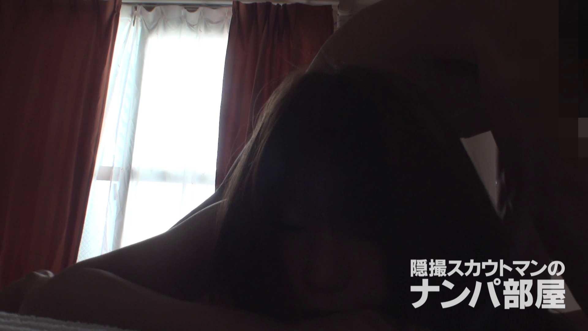 隠撮スカウトマンのナンパ部屋~風俗デビュー前のつまみ食い~ siivol.4 ナンパ ヌード画像 74pic 54