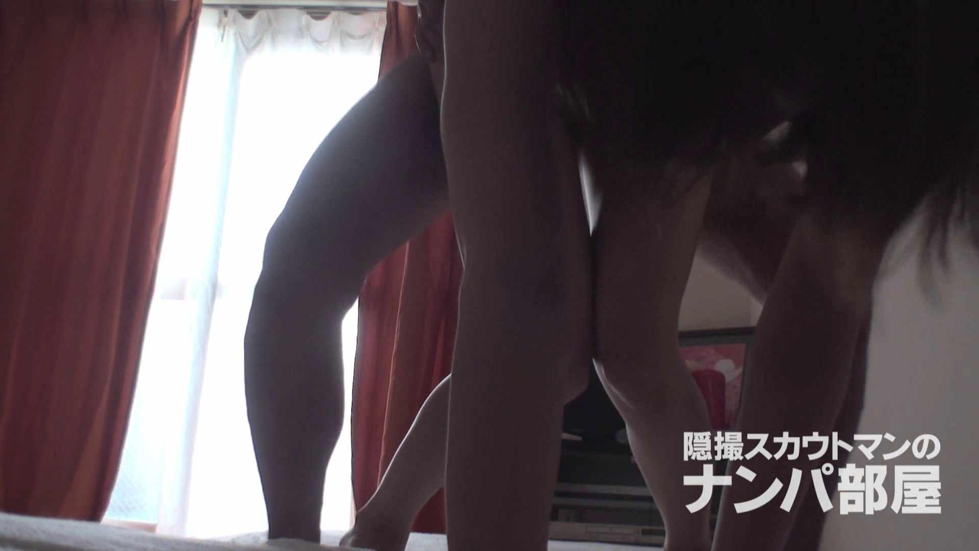 隠撮スカウトマンのナンパ部屋~風俗デビュー前のつまみ食い~ siivol.4 ナンパ ヌード画像 74pic 69