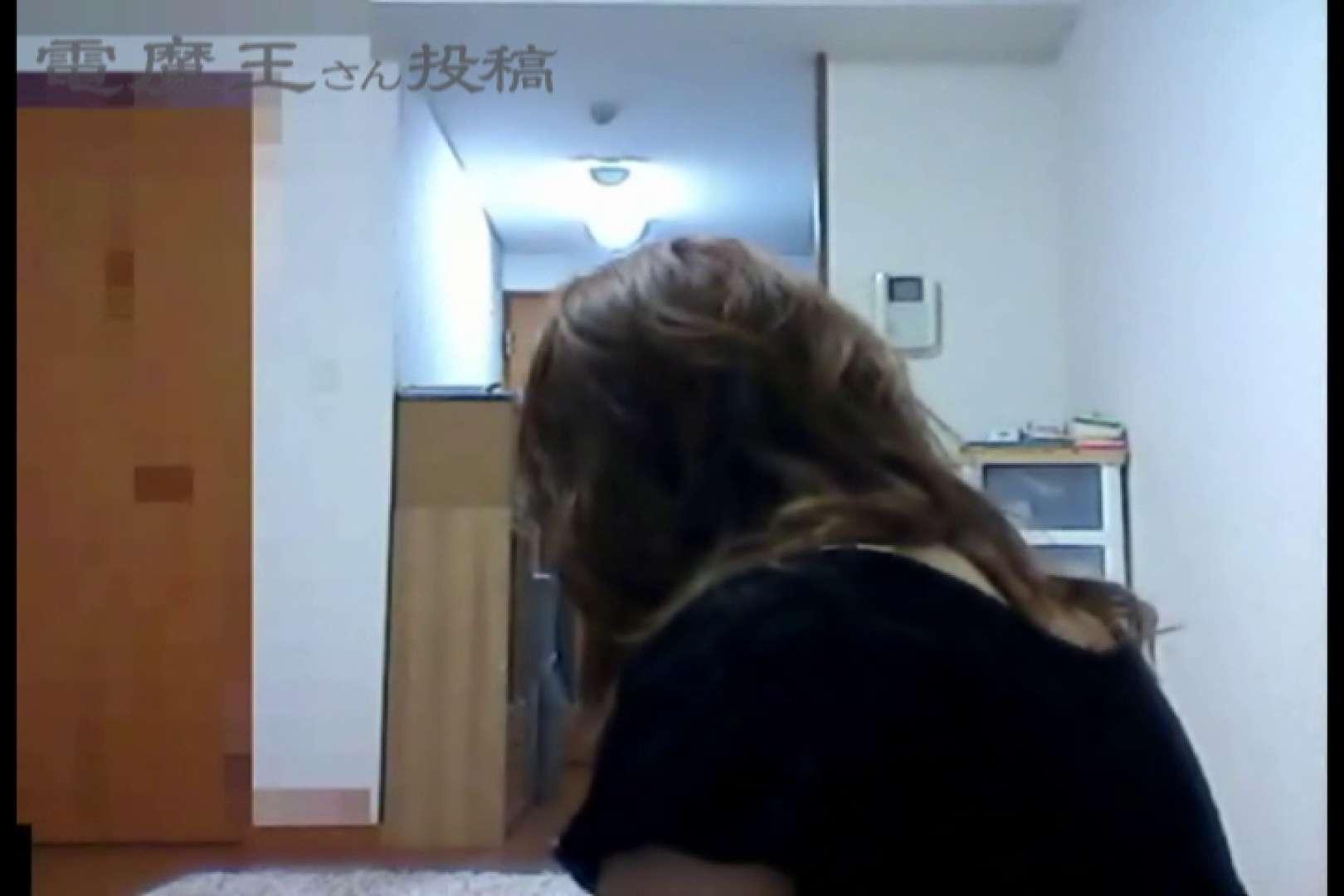電魔王さんの「隠撮の部屋」アキラ 隠撮 すけべAV動画紹介 96pic 26