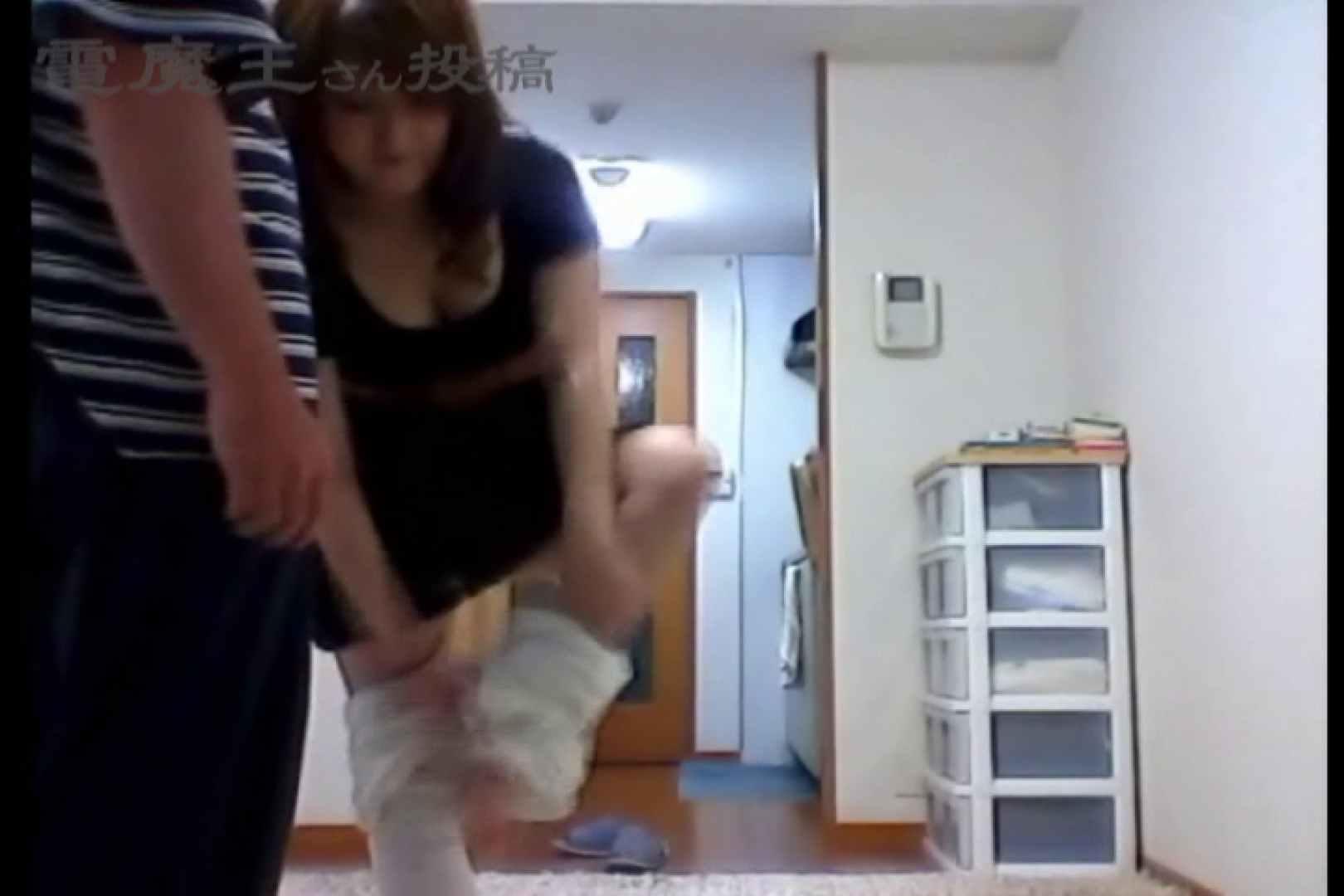 電魔王さんの「隠撮の部屋」アキラ ポチャ   電マ  96pic 31