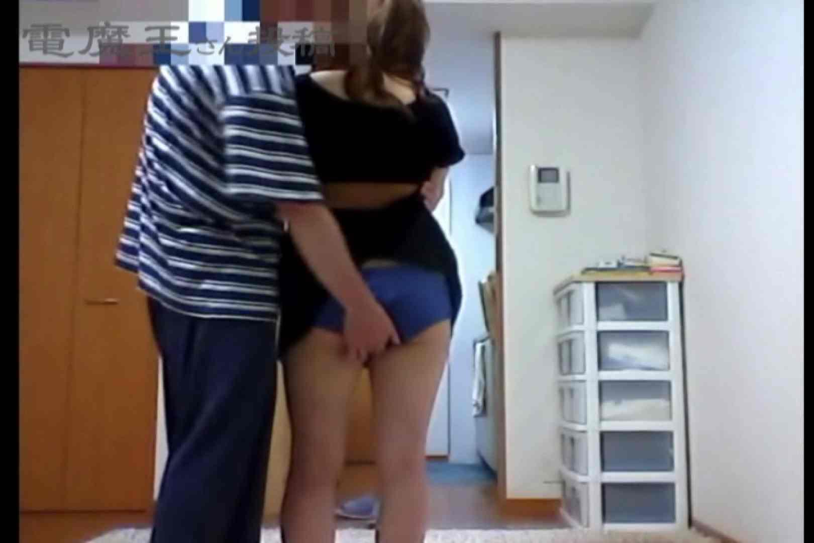 電魔王さんの「隠撮の部屋」アキラ 隠撮 すけべAV動画紹介 96pic 41