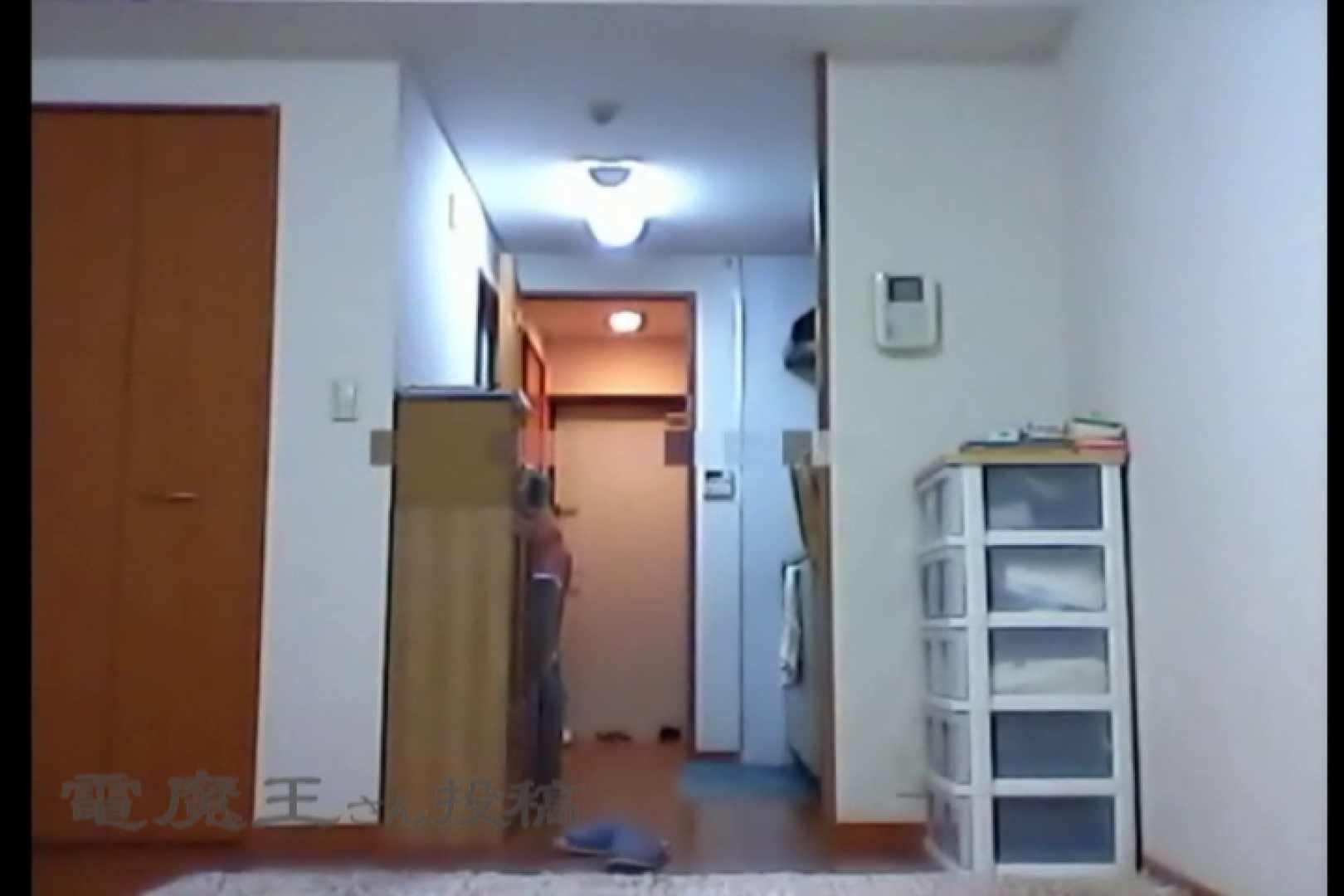 電魔王さんの「隠撮の部屋」アキラ ポチャ  96pic 54