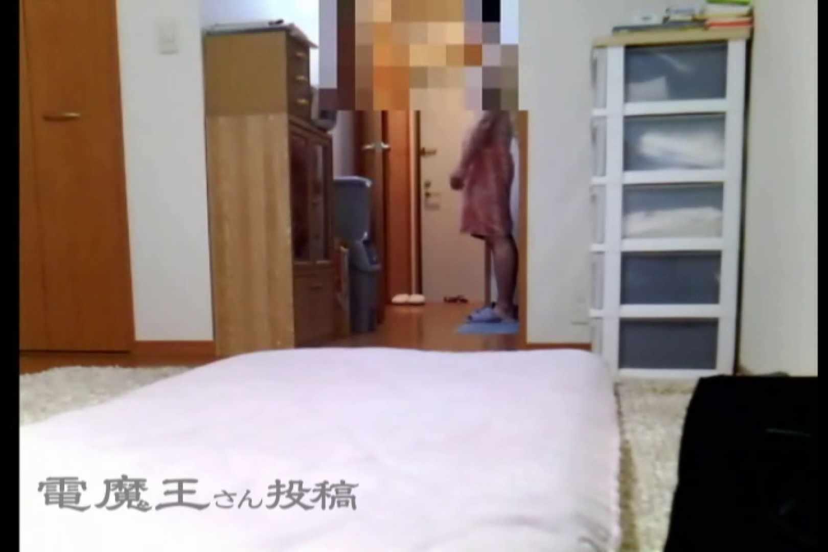電魔王さんの「隠撮の部屋」アキラ 隠撮 すけべAV動画紹介 96pic 56
