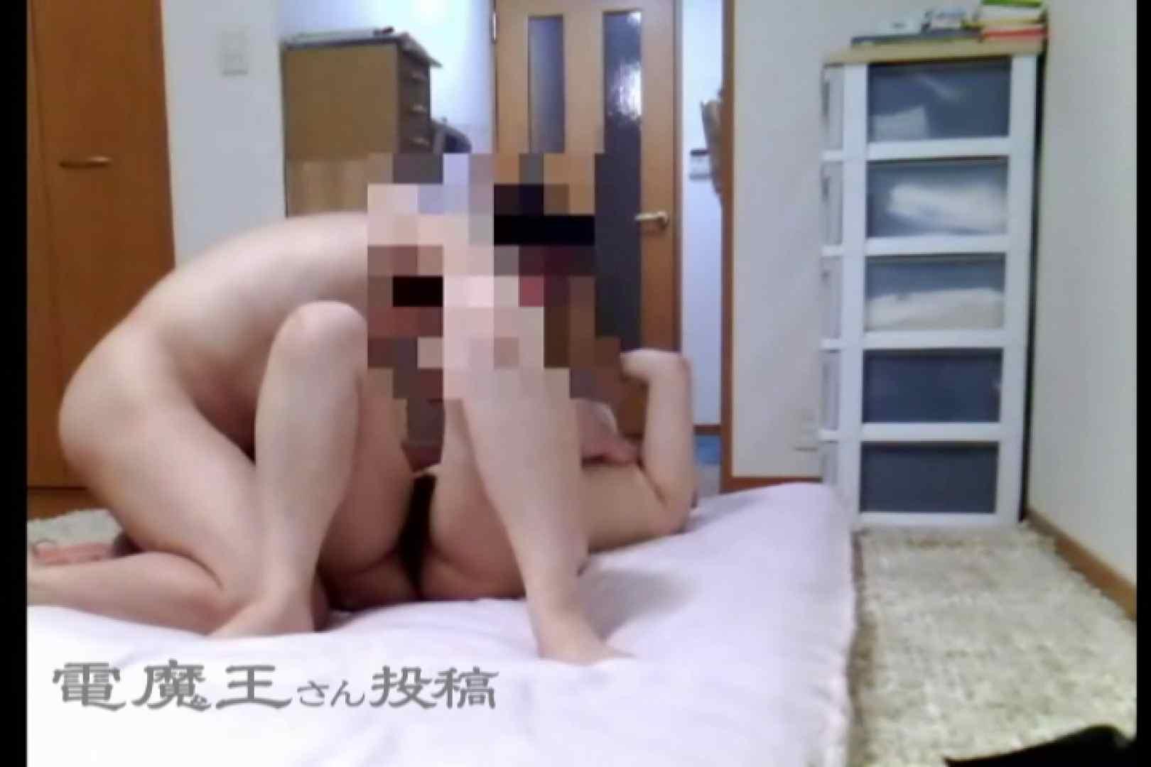 電魔王さんの「隠撮の部屋」アキラ ポチャ  96pic 69