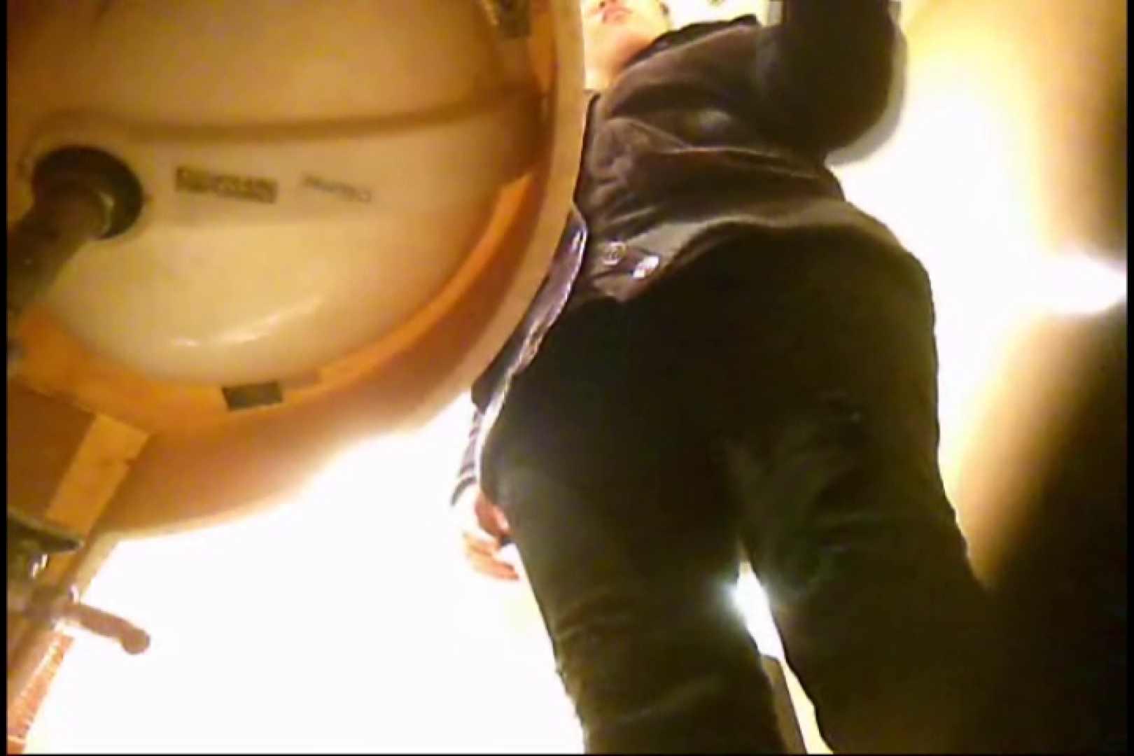 潜入!!女子化粧室盗撮~絶対見られたくない時間~vo,2 ナプキン AV動画キャプチャ 62pic 35