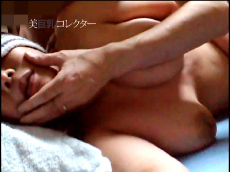 泥酔Iカップ爆乳美女 美女   爆乳  74pic 67