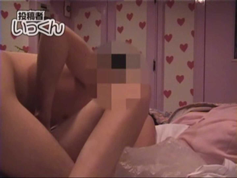 調教師いっくんの バージンかなちゃんvol.6 色っぽいOL達 オマンコ無修正動画無料 52pic 7