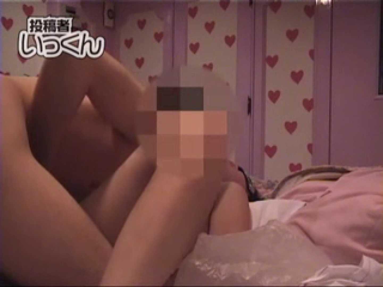 調教師いっくんの バージンかなちゃんvol.6 ローター オマンコ動画キャプチャ 52pic 8