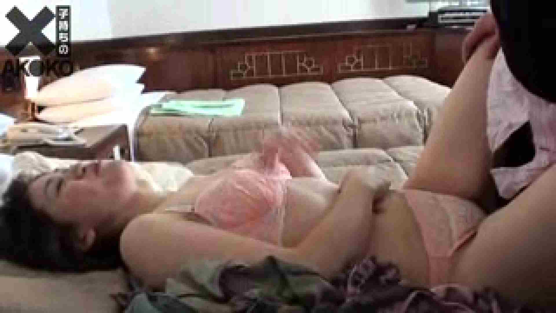 ×一子持ちの現役看護士AK I KOvol.3 ホテル AV無料動画キャプチャ 81pic 32