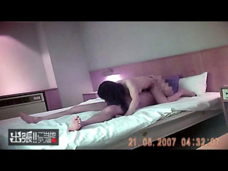 出張リーマンのデリ嬢隠し撮り第3弾 盗撮   投稿  84pic 71