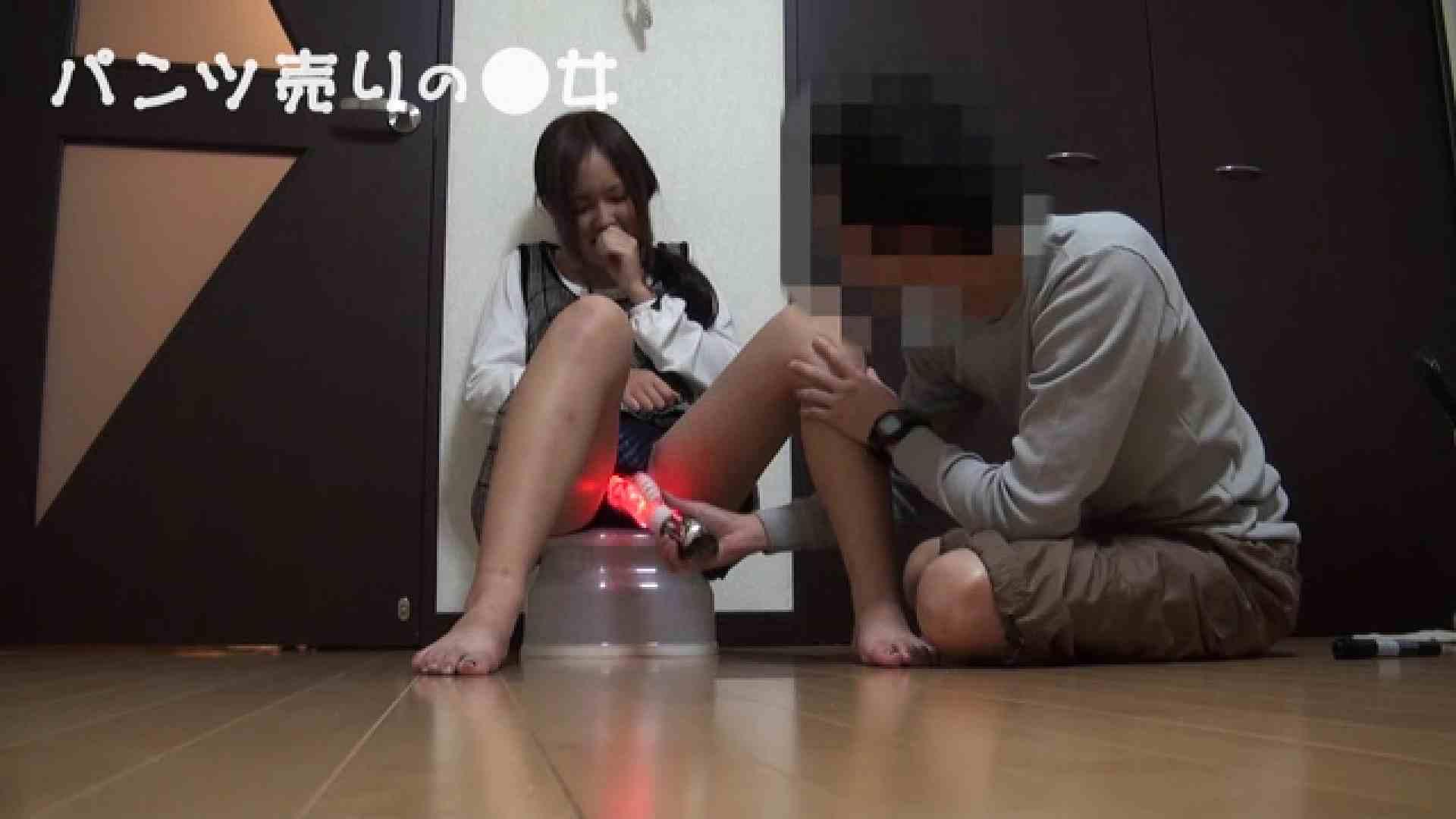 新説 パンツ売りの女の子ayu03 フェラ | パンツ  63pic 13